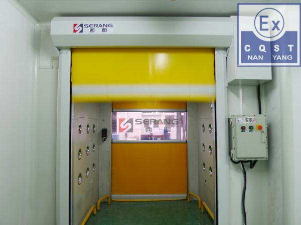 EX Blast door(BT4)