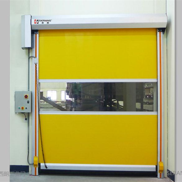 S-style aluminium alloy rapid door